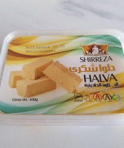 halva classic الحلاوة الطحينية