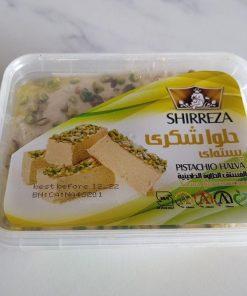 halva pistachio الحلاوة الطحينية