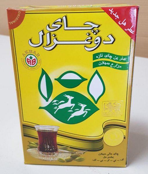 black tea loose cardamom