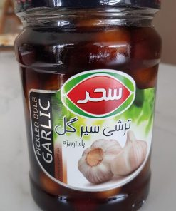 pickled bulb garlic