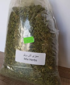 soup mix herbs