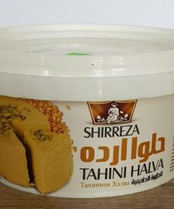 halva tahini bakeries halifax